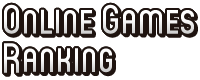 オンラインゲーム★ランキング